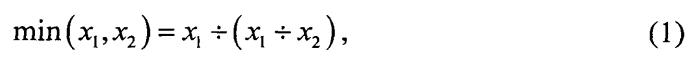 K-значный логический элемент минимум