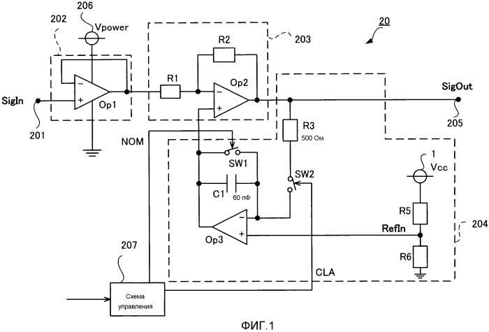 Усилитель и устройство обработки сигналов