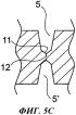 Слиток, изготовленный из благородного металла, и способ изготовления