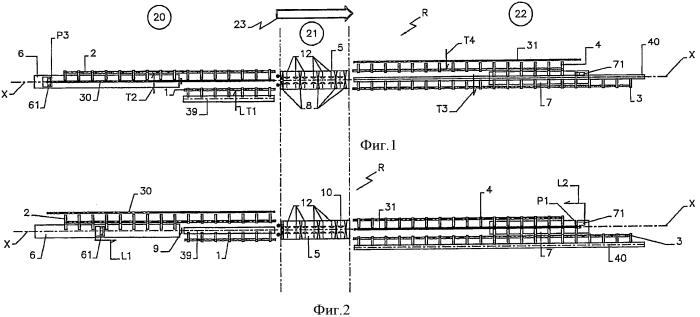 Процесс прокатки труб в непрерывном многоклетьевом прокатном стане