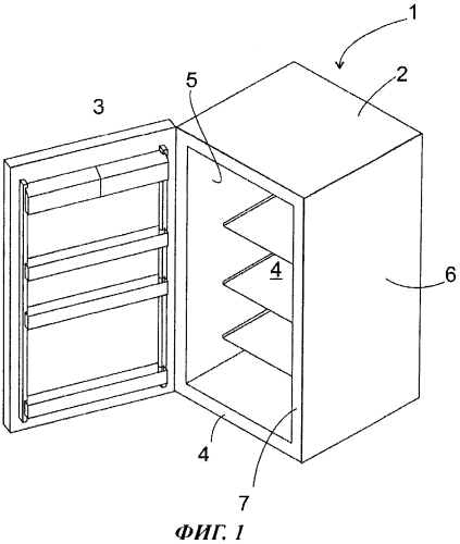Холодильный аппарат