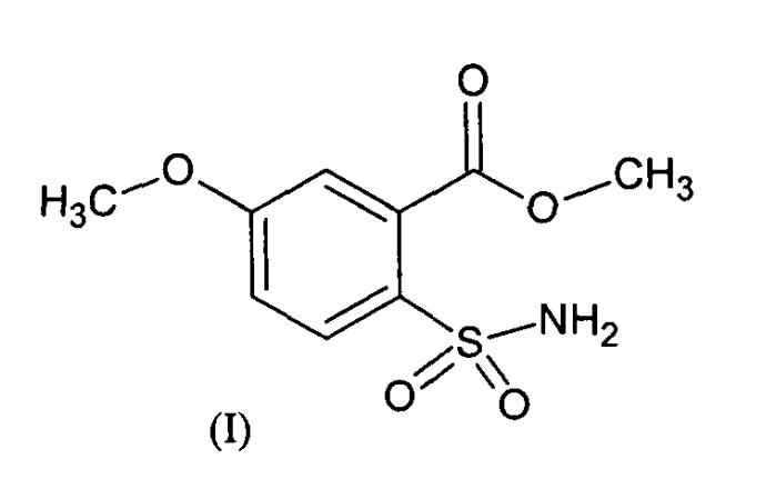 Способ получения метил 5-метокси-2-сульфоамоилбензоата