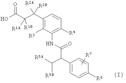 Замещенные 3-фенилпропионовые кислоты и их применение