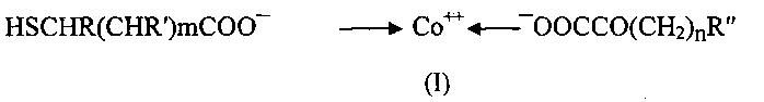 Смешанные кобальт(ii)овые соли кетокарбоновых и меркаптокарбоновых кислот или их гидраты, или их сольваты, способ их получения и применение в качестве антидотов цианидов
