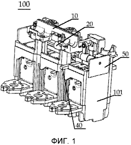 Расцепляющий механизм, защищающий от остаточного тока, и расцепитель