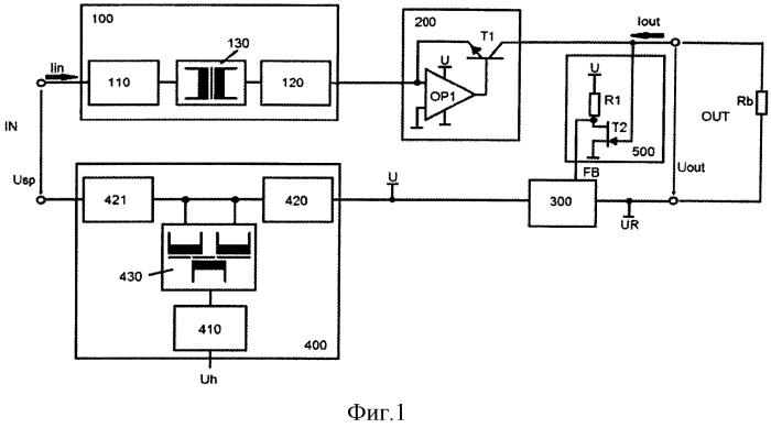 Регулировка напряжения выходного транзистора выходного сигнального каскада