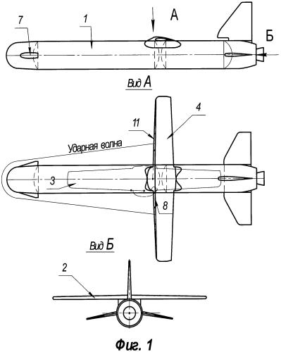 Многоразовая возвращаемая ступень ракеты-носителя
