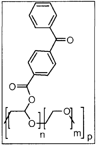 Медицинское устройство из полиолефина