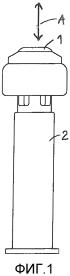 Устройство и способ быстрого замыкания электрической цепи и применение этого устройства