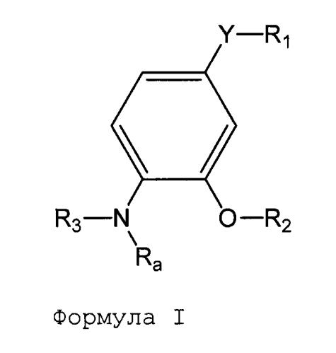 4-замещенные-2-феноксифениламиновые модуляторы дельта-опиоидных рецепторов