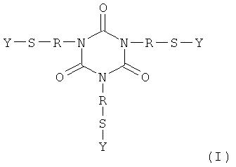 Полимерные простые политиоэфиры, способы их получения и композиции, их содержащие