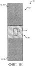 Системы и способы регулирования реактивности в реакторе ядерного деления