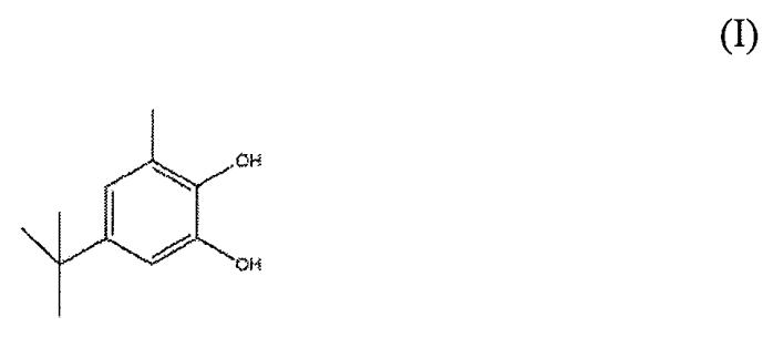 Получение замещенных фенилен ароматических сложных диэфиров