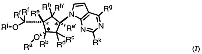 Способ синтеза ингибиторов е1-активирующего фермента