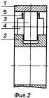 Подшипник качения со ступенчатыми роликами и сепаратор для подшипника качения со ступенчатыми роликами