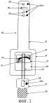 Эргономичный инструмент для атравматического удаления зуба