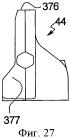 Соединение замыкающих звеньев для гусеничной тележки и способ модификации существующей гусеничной тележки