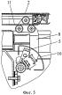 Устройство для контроля положения створки двери транспортного средства