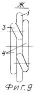 Устройство для соединения гибких труб