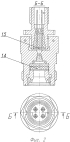 Устройство для защиты жидкостного ракетного двигателя (жрд) от статического электричества
