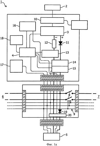 Зарядное устройство для аккумулятора, сеть из нескольких зарядных устройств и способ их работы
