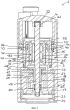 Гидростатический привод