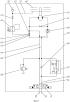 Гидравлическая система бронированной ремонтно-эвакуационной машины