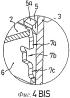 Устройство для крепления электрических механизмов на каркасной монтажной панели, используемое для электрических механизмов различной функциональности
