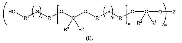 Мультифункциональные серосодержащие полимеры, их композиции и способы применения