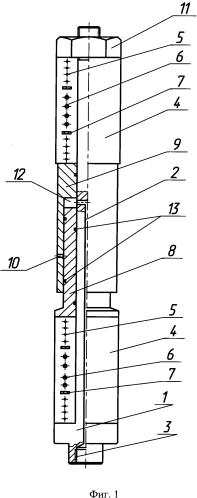 Устройство для гидроразрыва горных пород