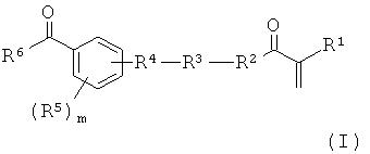 (мет) акрилатные полимеры и применение их в качестве связанных с полимерами уф-инициаторов или в качестве добавки к отверждаемым уф-светом смолам