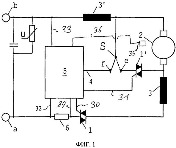 Тормоз для универсального электродвигателя
