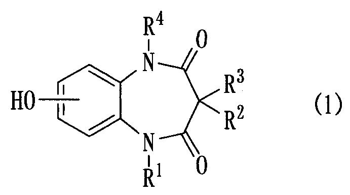Способ получения производного бензо[b][1,4]диазепин-2,4-диона