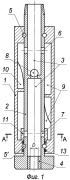 Устройство для импульсной закачки жидкости в пласт