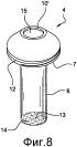 Устройство и способ отбора магнитных частиц, захваченных магнитной пробкой