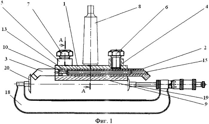 Головка для расточки корпусных отверстий, предназначенная для крепления в шпинделе вертикально-сверлильного станка