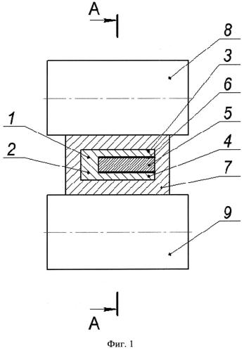 Способ изготовления металлической защитной накладки