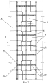 Устройство для ремонта вертикальной стенки стального рулонированного резервуара