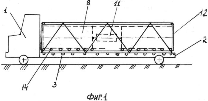 Мобильный аварийно-спасательный мост