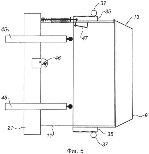 Гондола для двигателя летательного аппарата с соплом переменного поперечного сечения