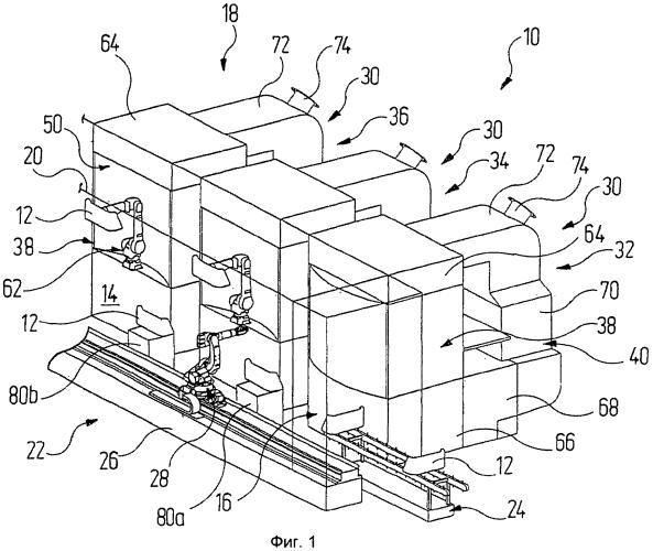 Технологический узел и установка для обработки поверхности предмета