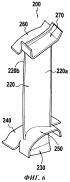 Лопатка турбомашины с асимметричной дополняющей геометрией