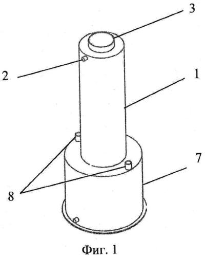 Устройство для насыщения воды кислородом