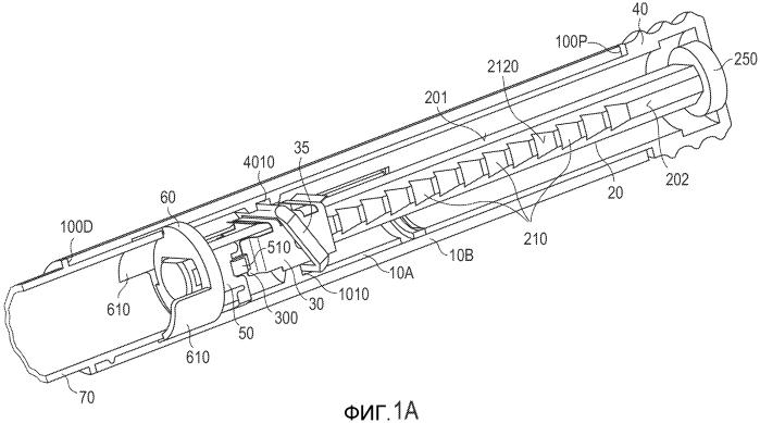 Приводной узел, шток плунжера, устройство для доставки лекарственного препарата и применение пружины