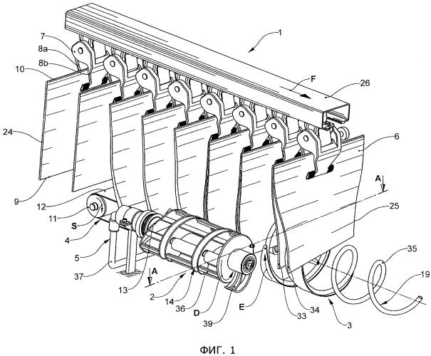Устройство и способ для раскрытия печатных изделий