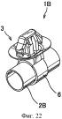 Трубка защитная с фиксатором и аппарат для изготовления такой трубки