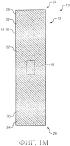 Система регулирования реактивности в реакторе ядерного деления (варианты)