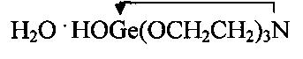 Герматранол-гидрат, стимулирующий экспрессию матричной рнк триптофанил-трнк-синтетазы