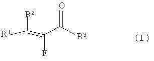 Получение замещенных производных 2-фторакриловой кислоты