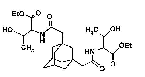 Производное 1,3-адамантандиуксусной кислоты и его противовирусная активность
